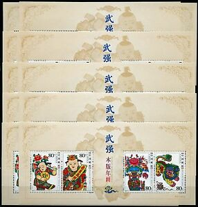 10x-China-PRC-2006-2-Wuqiang-Woodprint-Woodcut-Neujahr-Block-128-MNH