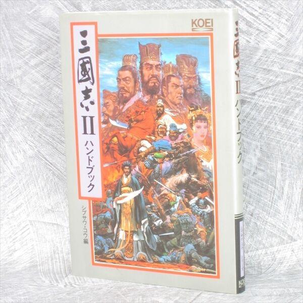 SANGOKUSHI II 2 Handbook Game Guide Japan Book Engi RARE KE154