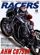 [BOOK] RACERS 33 AHM CB750F Honda Freddie Spencer AMA superbike Mike Baldwin