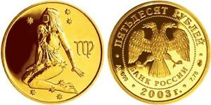 50 Rubles Russia 1/4 oz Gold 2003 Zodiac / Virgo Jungfrau 處女座 Unc