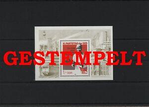 Germany-GDR-DDR-R-d-a-Vintage-1986-Mi-Bloc-83-Timbres-Used-Plus-Sh-Boutique