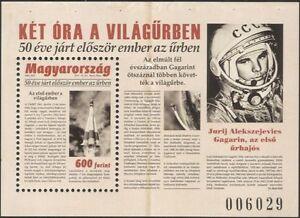 UNGHERIA-2011-YURI-GAGARIN-astronauti-razzi-volo-nello-spazio-PEOPLE-1v-M-S-n45113
