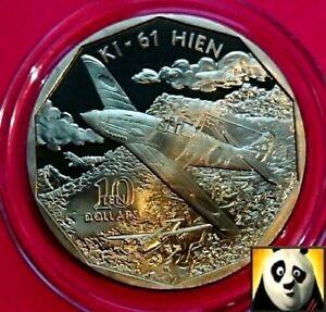 ki coin