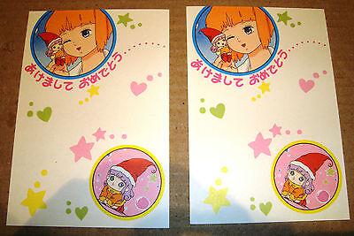 Baby Dolls Diligent Memole Dolce Memole 2 Postcard/cartoline Originale Jap Anni 80 Cm.10 X Cm.15 Easy To Lubricate Dolls