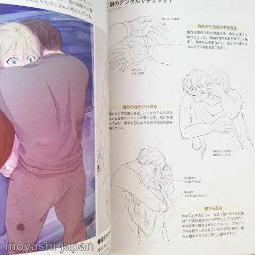 """/'NEW/' How to Draw Manga Anime /""""Yaoi Intertwined Hands/"""" Technique Book Japan BL"""