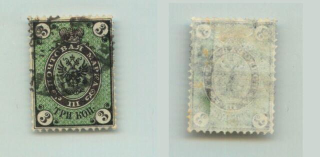 Russia 1866 SC 20 Z 18 used horizontal laid paper . rta3330