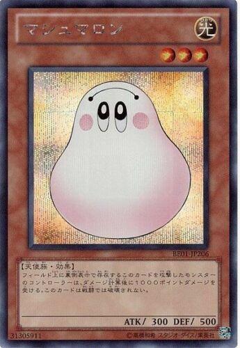 Marshmallon Yu-Gi-Oh! BE01-JP206 Secret Japan