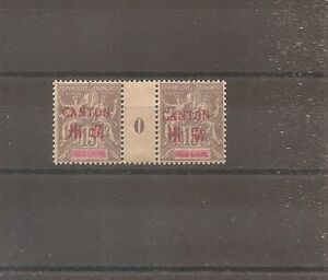 STAMP-TIMBRE-CANTON-CHINA-CHINE-N-8-NEUF-MH-MILLESIME-0