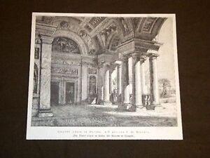 Mantova-Palazzo-T-Grande-Atrio-di-Davide