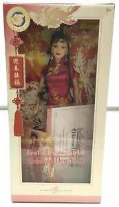 'Festival Of The World' Barbie Collector Chinese New Year Pink Label 2005