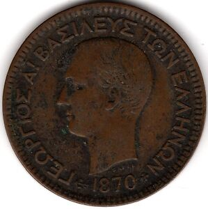 1870 BB Greece George I 10 LeptaCollectors - Weymouth, Dorset, United Kingdom - 1870 BB Greece George I 10 LeptaCollectors - Weymouth, Dorset, United Kingdom