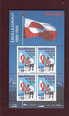 Ehrlich Dänemark Grönland Greenland Block Postfrisch Minr. 9 Flagge Bl