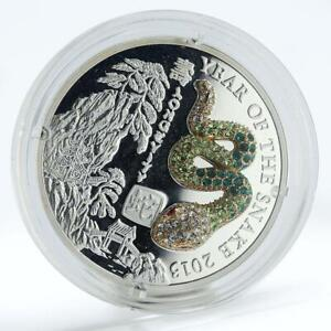 Rwanda-500-francs-Year-of-the-Snake-proof-silver-coin-2013