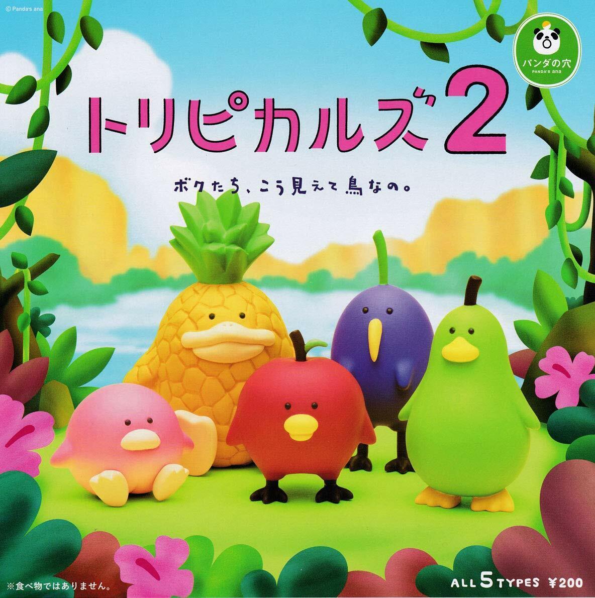 Panda/'s Hole Ana Ueki Street 2019 UEKIMACHI Gashapon Completed Set 5pcs Toys JP