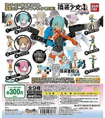 BANDAI Gundam Imagination Gashapon 5set mascot capsule toys Figures Complete set