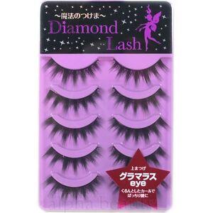 Diamond-Lash-Japan-Lady-Glamorous-Series-Eyelash-Kit-5-pairs