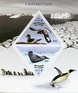 La-Antartida-Sellos-2019-estampillada-sin-montar-o-nunca-montada-Leopardo-Sellos-Antartico-Petrel