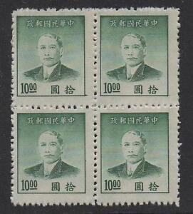 BLOCK-OF-4-DR-SUN-YAT-SEN-10-GREEN-CHINA-SG1153-MNH-STAMPS