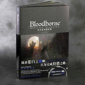 Art Book JAPAN Bloodborne Official Artworks