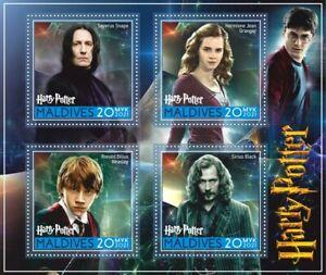 Stamps Cinema Harry Potter
