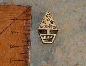 Baeumchen-Messing-Buchbinden-Praegen-Praegestempel-Handvergoldung-Blindpraegen-rar