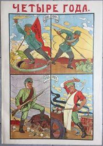 AFFICHE-REVOLUTION-RUSSE-1917-19-Quatre-Annees-PROPAGANDE-russe-1967