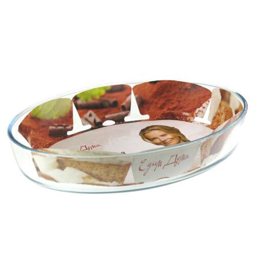 1.7-Qt Oval Baker Basics Glass Oval Casserole Baking Dish Durable Heat Resistant