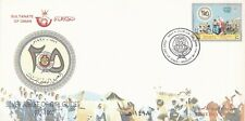 Oman 1997 Fdc Silver Jubilee Girl Guides