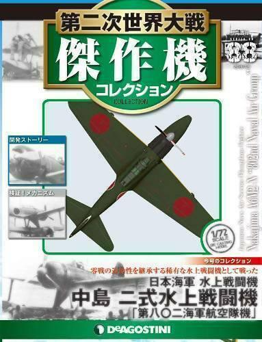 DeAGOSTINI WW2 Aircraft Collection #81 1//72 Mitsubishi F1M Model Kit w//Track