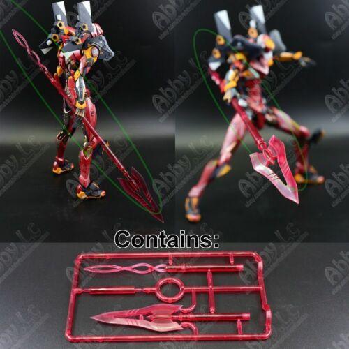 for Metal Build EVA 01 02 Evangelion 2020 MB Gaius Cassius Longinus Model 21CM