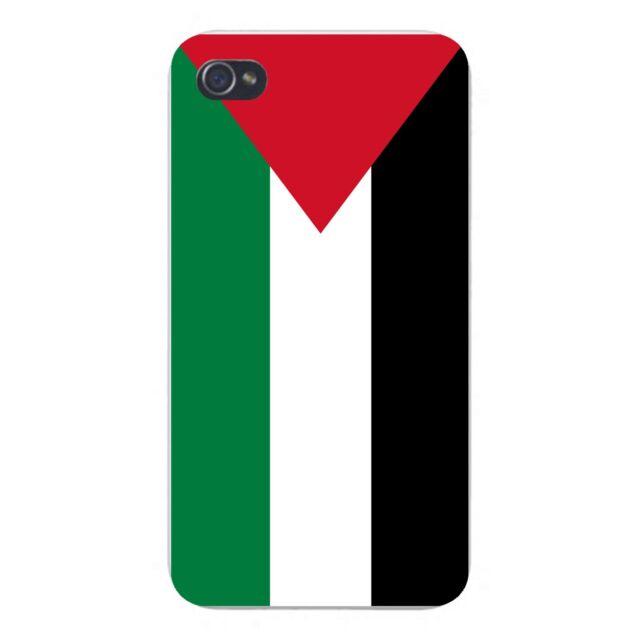 Final, sorry, cellular phones in gaza strip