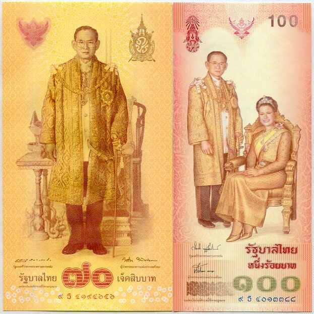 THAILAND SET 2; 70 100 BAHT 2004 2016 COMM. QUEEN KING 70th YEAR P 111 128 UNC