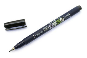 TOMBOW-Fudenosuke-Brush-Pen-Hard
