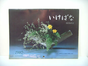 1980 IKEBANA CALENDAR from Ministry Of Foreign Affairs JAPAN  165039039 x 12039039 - <span itemprop=availableAtOrFrom>Birmingham, United Kingdom</span> - 1980 IKEBANA CALENDAR from Ministry Of Foreign Affairs JAPAN  165039039 x 12039039 - Birmingham, United Kingdom