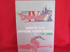 Dragon Warrior(Quest) IV 4 official guide art book /NES