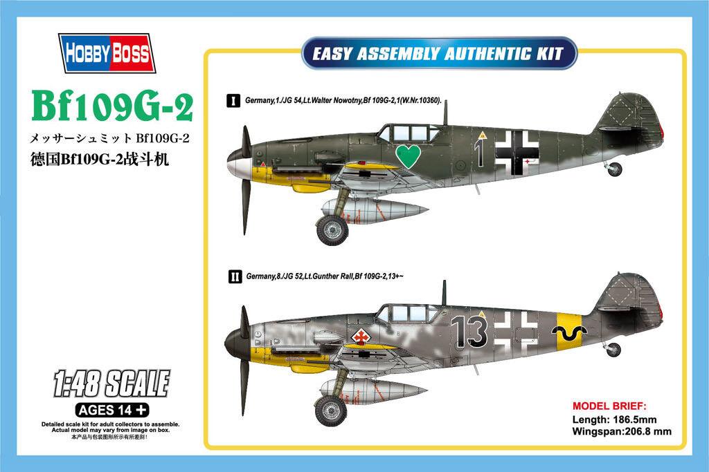 81750 Hobby Boss Messerschmitt BF109G-2 Fighter Warplane Warcraft 1 48 Model