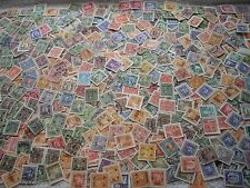 China stamp large collection mao tse tung c 1939 Chinese stamps lot 1