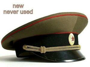 db10e816e Details about visor cap officer new vintage peaked cap russian USSR soviet  army chernobyl