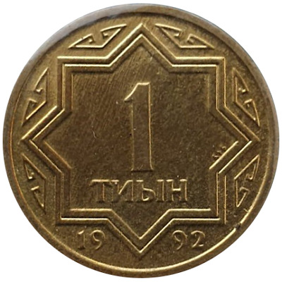 COINS and BANKNOTES of CENTRAL ASIA
