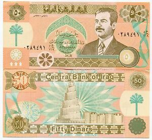 Image Is Loading Saddam Hussein Iraq Iraqi Banknote 50 Dinar P75