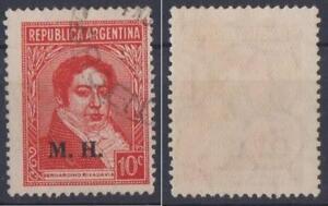 * Argentine * Rivadavia Portrait, M, H. 10 C, Utilisé-afficher Le Titre D'origine