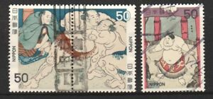 JAPAN-1979-SUMO-PRINT-SERIES-5TH-ISSUE-SE-TENANT-COMP-SET-OF-3-STAMPS-FINE-USED