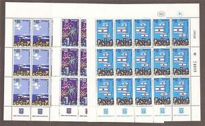 Israel 1966 Independence Day Full Sheets Scott 308-310 Bale 340-342