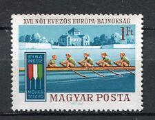 32311) HUNGARY 1970 MNH** Women's Rowing Ch. 1v. Scott#