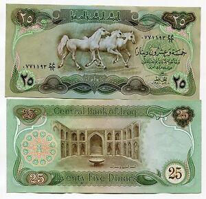 Iraq 25 Dinars Saddam Hussein Banknote