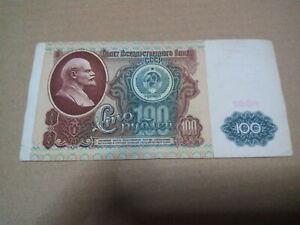 100 ruble russia banknote vf