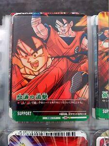à Condition De Dragon Ball Z Data Carddass Dbz 2 Serie 2 N 020-ii 020 20