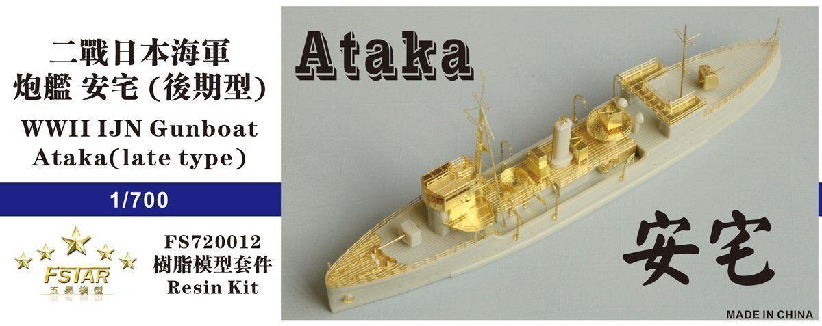 Five Star 720012 1 700 WWII IJN Gunboat Ataka Late Type Resin Kit