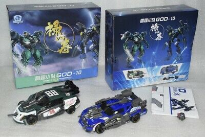 Dream Factory GD-10 D-Class Topspin VS Roadbuster,In stock!