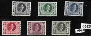 #6625   MNH Stamp 1943 stamp set / Hitler Birthday / WWII Germany  / Third Reich